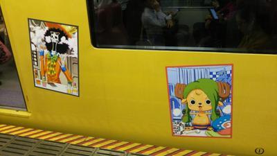 ラッピング電車.JPG