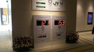 千葉駅 五輪.JPG