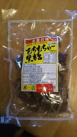黒糖.JPG