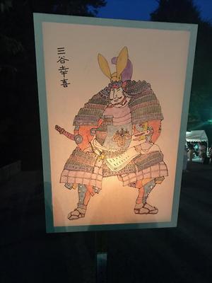 ぼんぼり祭り2.jpg
