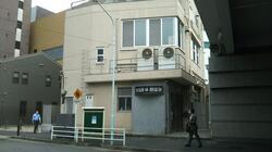 銀座湯.JPG
